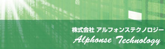 alphonsetec-title